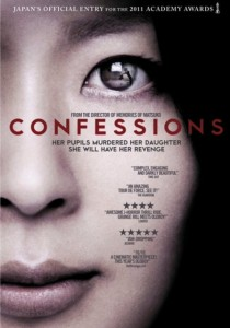 confessions-poster